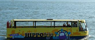 Плавающий автобус в Лиссабоне