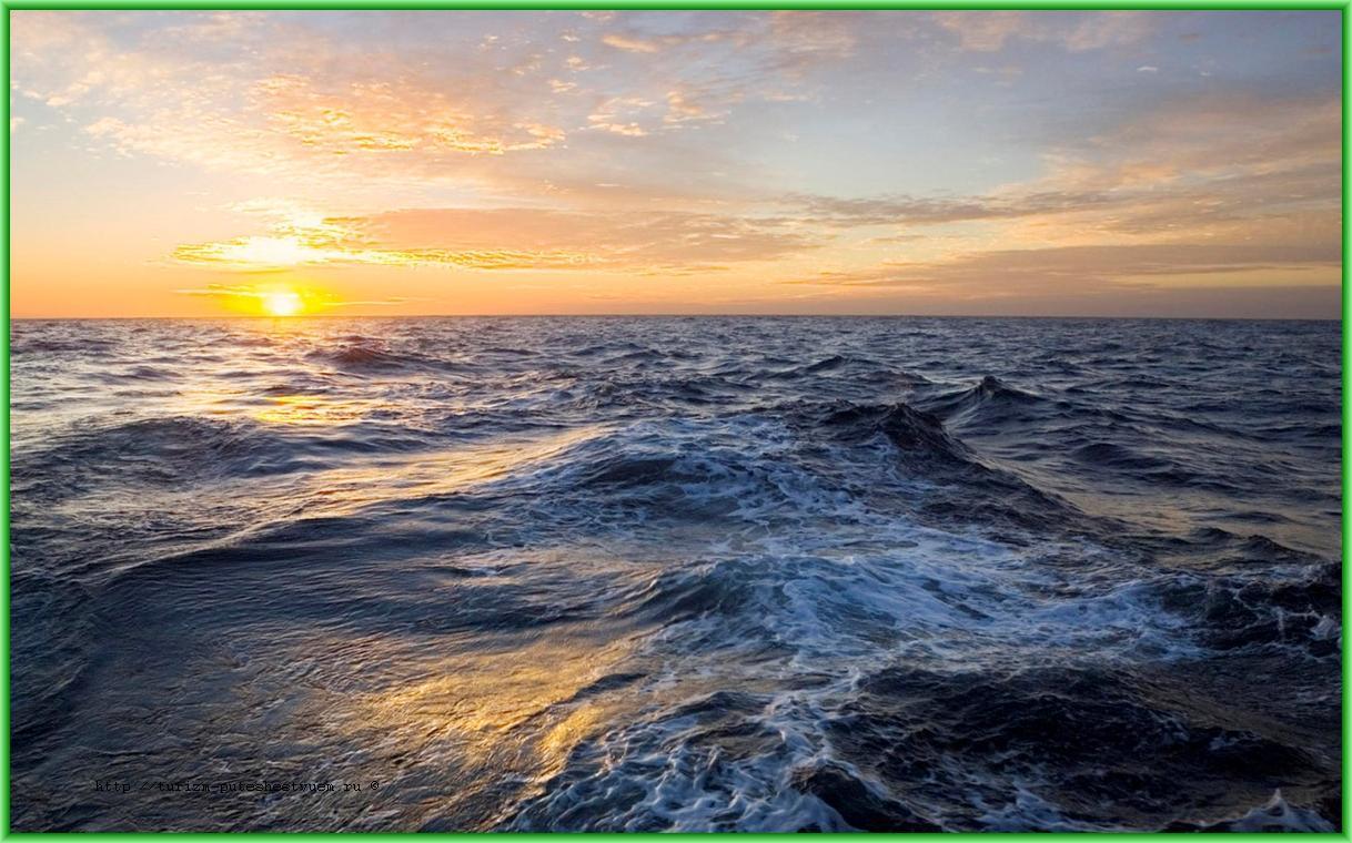 Атлантический океан - восход солнца над волнами