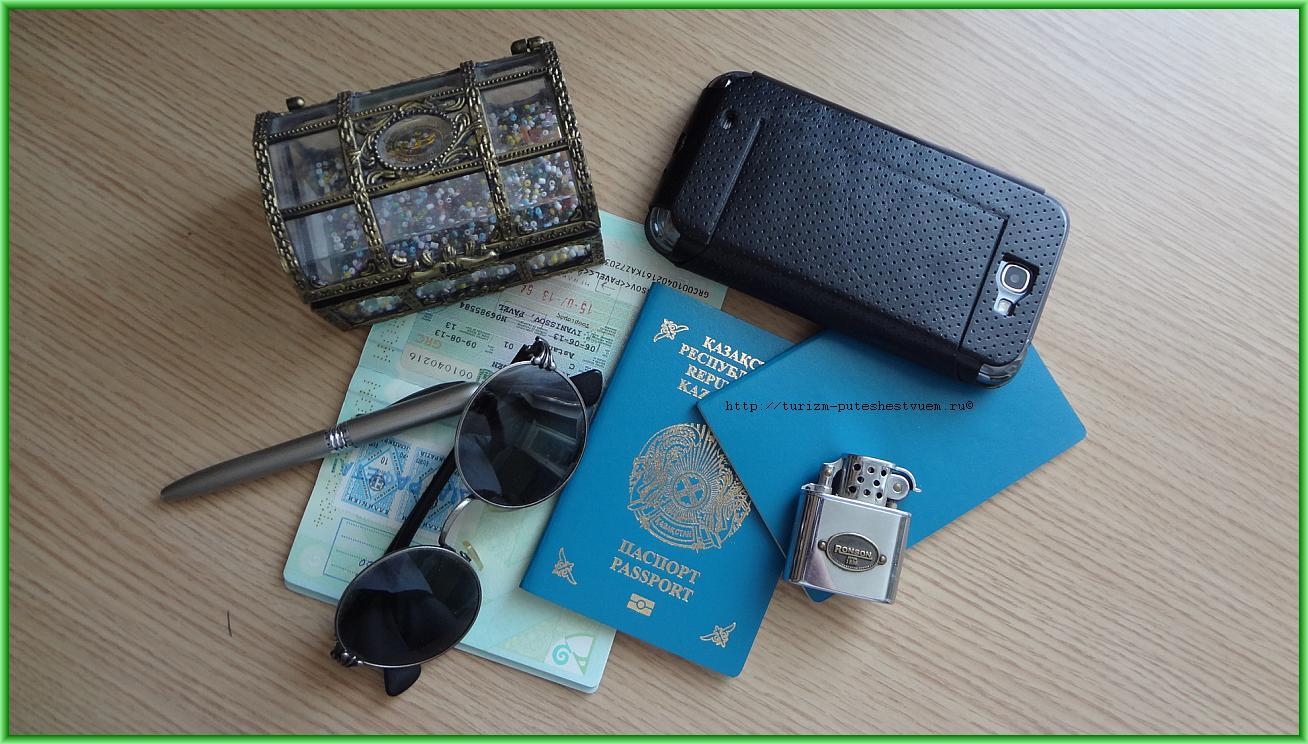 Безвизовые страны для Россиян 2013 - паспорт, виза для туриста
