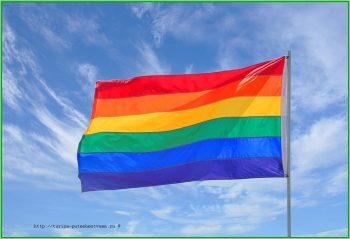 Гей-туризм на Арубе - нетрадиционная ориентация