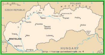 Словакия на карте мира - карта Словацкой Республики