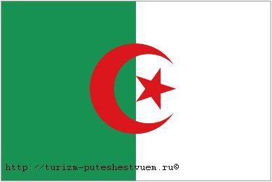 Алжирский флаг выглядит довольно интересно - флаг Алжира