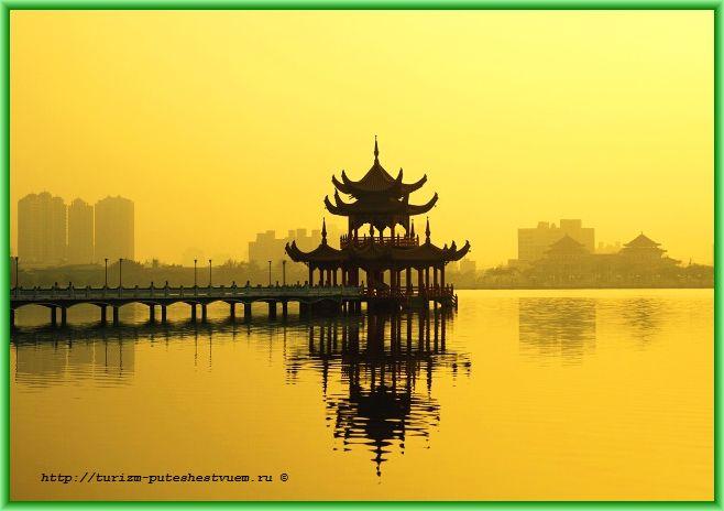 Азия - тайваньское озеро Лотоса
