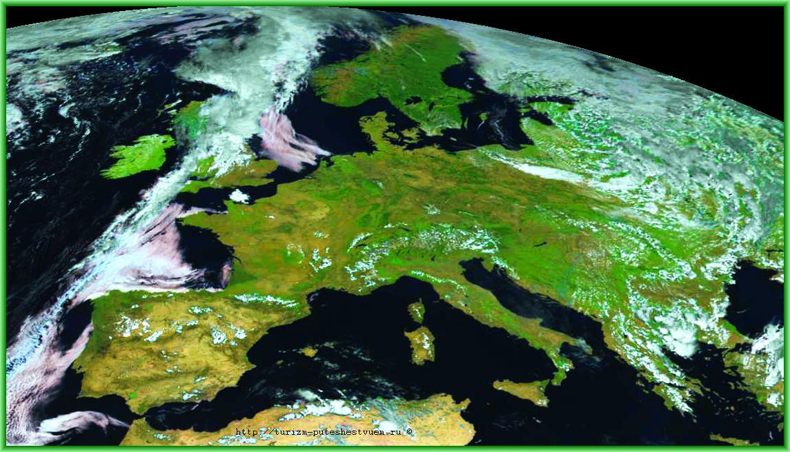 Европа - Европейский континент - Евросоюз