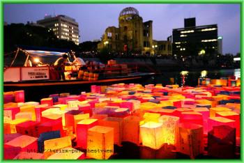 В настоящее время вновь отстроенная Хиросима – это самый крупный город
