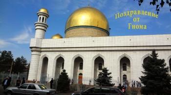 Центральная Мечеть в Алматы - праздник Курбан-байрам