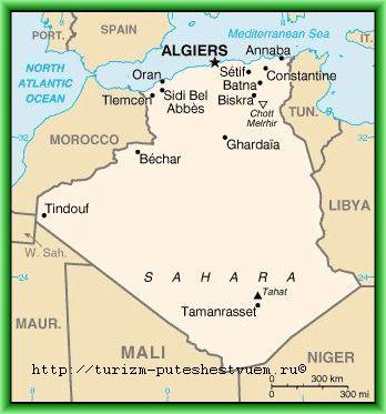 Алжир на карте мира - Северной границей Алжира выступает побережье Средиземного моря