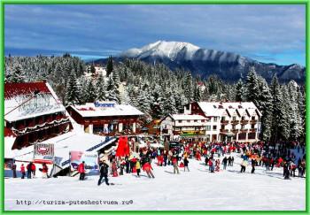 Основным магнитом, который притягивает сотни туристов в Предял Румыния в зимнее время, являются первоклассные лыжные трассы