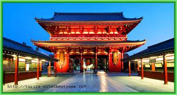 знаменитый храм Асакуса Каннон (Asakusa Kannon) Япония
