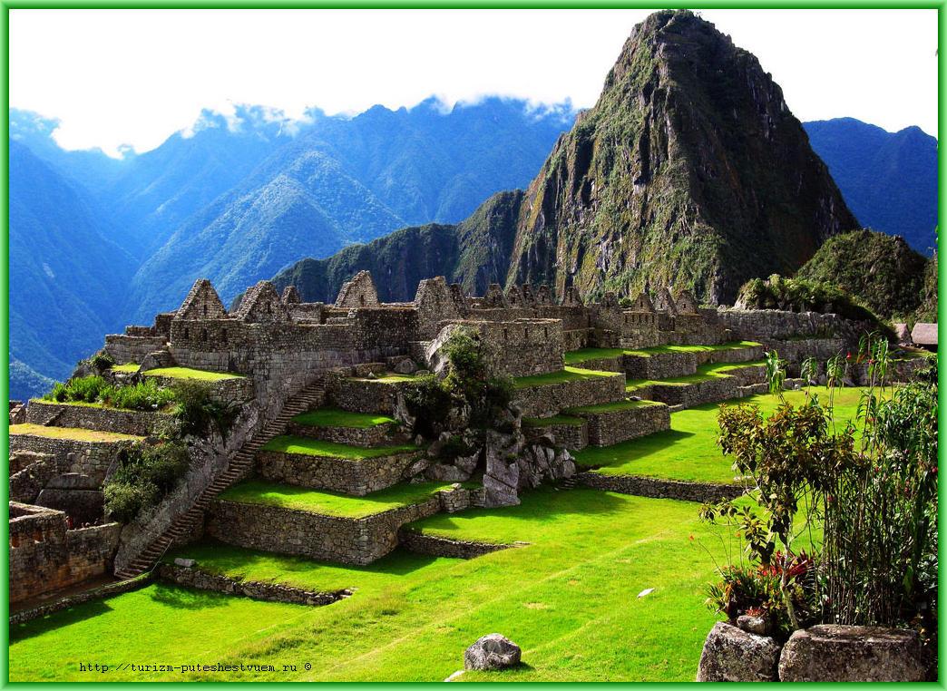 Впечатляет великолепие достопримечательностей Южной Америки