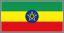 Эфиопия - флаг