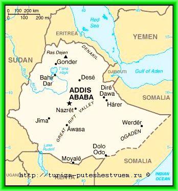 Эфиопия граничит со многими африканскими государствами
