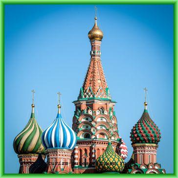 4 ноября - День Народного Единства - Хочу от всей души поздравить Россию и всех россиян с Днём Народного Единства!
