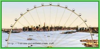 Новое самое большое колесо обозрения в мире будет располагаться юго-западнее Манхеттена