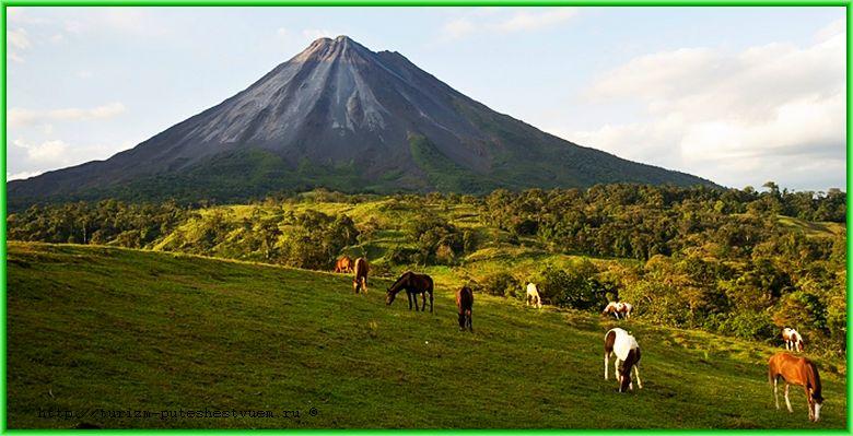 предгорья Центральная Америка - central-america-mountain
