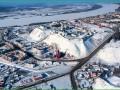 путешествие в Тобольск - панорама тобольского Кремля фото