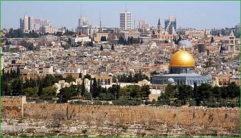 С детьми в октябре в Израиле - панорама старого Иерусалима фото