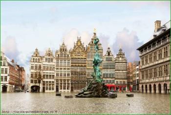 Антверпен в октябре - каникулы для детей в Бельгии фото