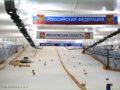 круглогодичная трасса в комплексе СнежКом