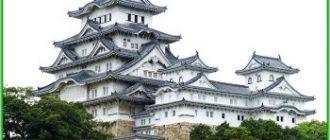 Замок Химэдзи - замок Белой Цапли