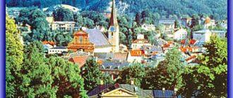 Бад Ишль - Австрия. Оздоровительный курорт и город