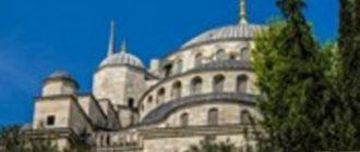 Безвизовый режим с Турцией отменен