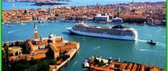 Большие круизные лайнеры убивают Венецию