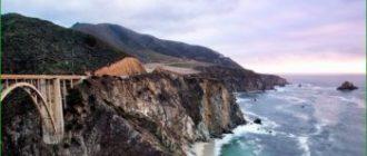 Путешествие по Калифорнии на машине в октябре