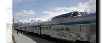 Через Канаду на поезде - увлекательное путешествие