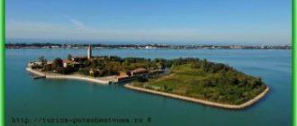 Чумной остров обрёл хозяина и откроется для туристов