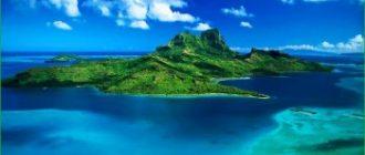 Морони - Коморские острова