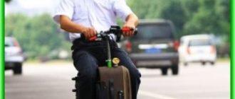 Дорожный чемодан - скутер и скамейка для коммивояжёров