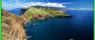 Достопримечательности острова Мадейра