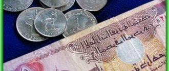 Дубай начал взимать с туристов налог