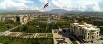 Душанбе - Таджикистан