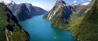 Фьордленд - Новая Зеландия
