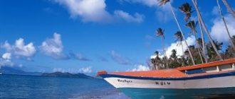 Сент-Китс и Невис ввели безвизовый режим для россиян