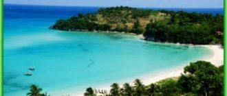 Гаити привлекает инвистиции в туризм