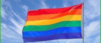 Гей-туризм - нетрадиционная ориентация Арубы