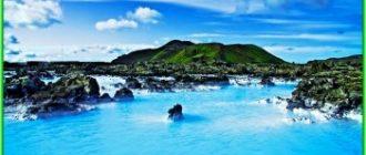 Геотермальный курорт Голубая лагуна - Исландия