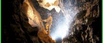 Германскую пещеру Громадину могут закрыть