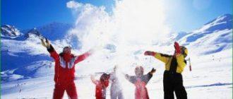 Горнолыжный туризм - виды, история, трассы, правила спуска