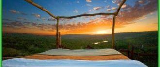 Гостиницы в Кении