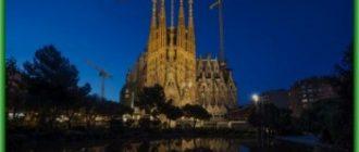 Храм Святого Семейства в Испании открыт