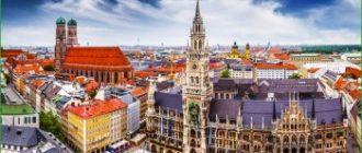 В Мюнхен на Октоберфест в сентябре