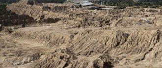 Интересные исторические экскурсии в перуанском Помаке