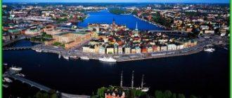 Самые интересные музеи Стокгольма
