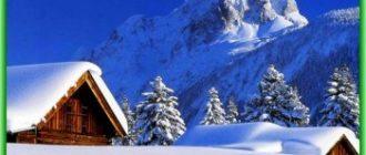 Как отдохнуть в зимние каникулы?