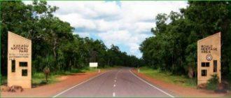 Национальный парк Какаду - Австралия