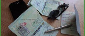 Какие бывают визы
